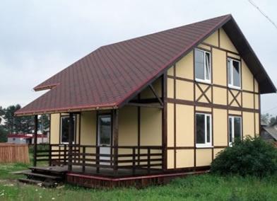 Рассчитать стоимость каркасного дома 133