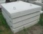 плиты из бетона для строительства домов